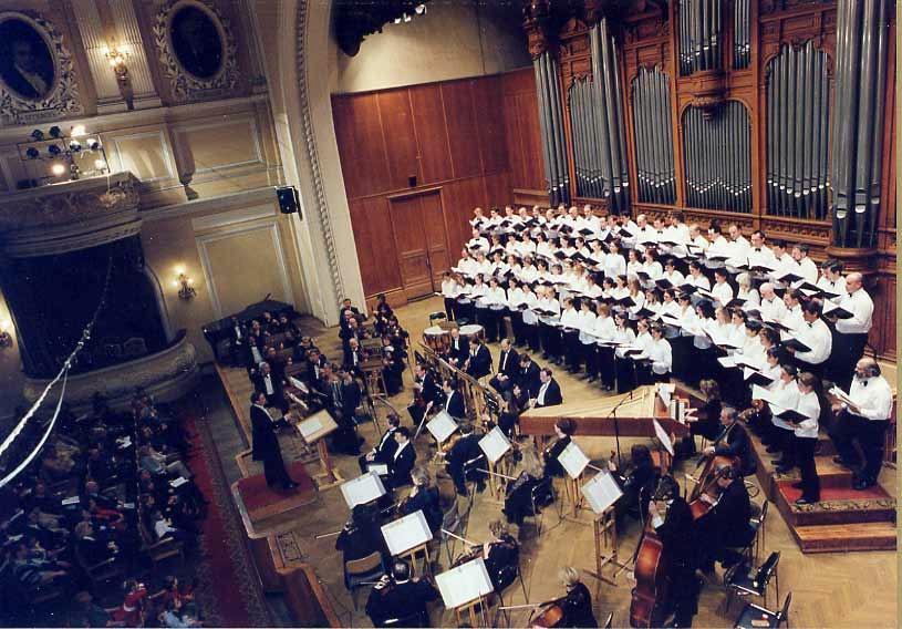 The Moscow Conservatory, Great Hall, 2002